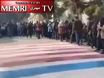 Students at Beheshti University of Tehran Refuse to Walk Over U.S., Israel Flags, Boo People Who Do